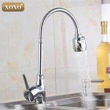 XOXOX شحن مجاني النحاس خلاط صنبور المطبخ الباردة والساخنة المطبخ الحنفية ثقب واحد المياه الحنفية torneira cozinha 5522