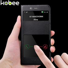 KOBEE For Xiaomi Mi5 Case Cover Luxury Leather Flip For Xiaomi Mi 5 Mi5 Pro Mi5 Prime Cases Original Mobile Phone Accessories