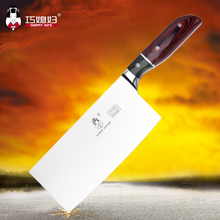 Free Shipping Smart Wife Kitchen Slicing Knife Chinese Style Prifessional Chef Knife Cleaver Stainless Steel Cutter Meat Knives