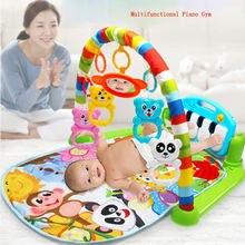 Игровой коврик для детей развивающий с милыми животными