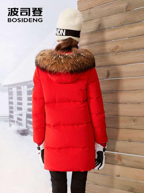 a9d777ba7 BOSIDNEG new women harsh deep winter thick down coat Long GOOSE DOWN parka  thick big natural fur collar -30 B70142012
