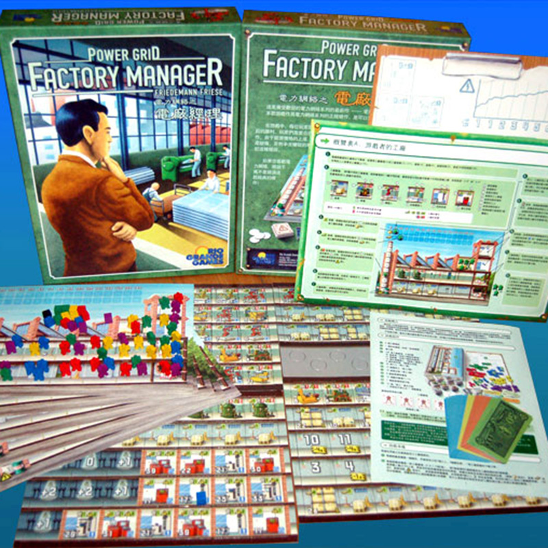 Power Grid: Factory Manager Board Game 2-5 Players To Play Good Businessman Game With Free Shipping