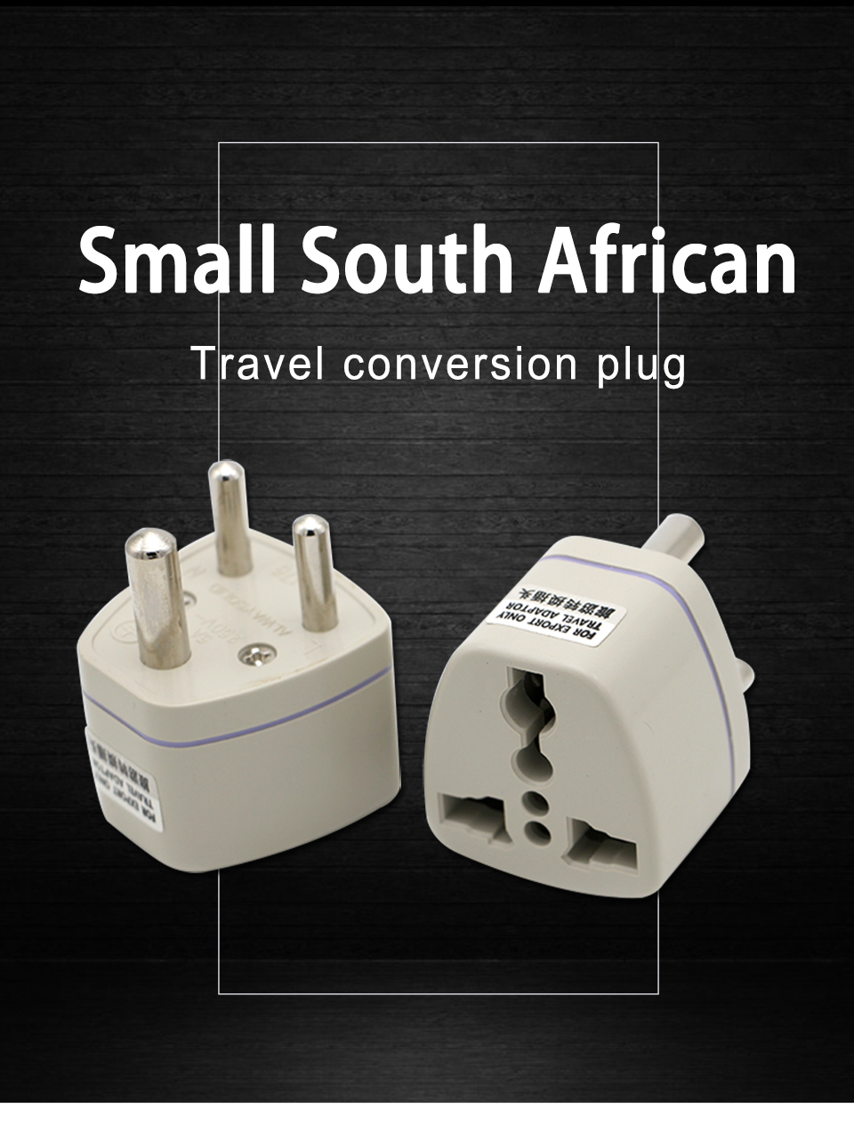 Universal UKUSEUAU to Small South Africa Plug AC Power Multi Outlet Adapter 3 pin Travel Converter Socket India travel (1)
