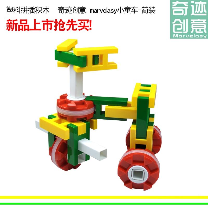 Free Shipping Lasy Plastic Safe Creative Building Block