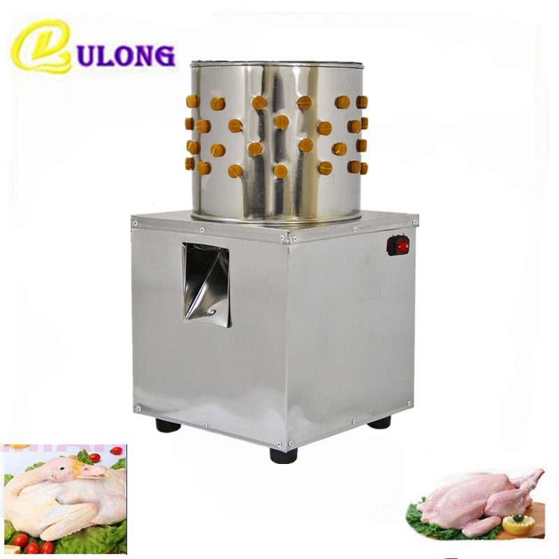 Home Use Commercial Poultry Chicken Duck Goose Large Hair Removal Equipment Tool Automatic Stainless Steel Plucking Machine