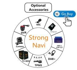 Navifly الملحقات الاختيارية