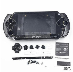 Image 1 - For PSP case 1000 Full Shell Case With Buttons Kits For PSP1000 PSP 1000 Housing Shell