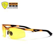 New Fashion Men polarized Sunglasses Brand Sun Glasses Sunglasses for dirving for night UV400 lens oculos de masculino