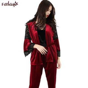 High-grade Gold Velvet Pajamas Autumn Female Sleepwear Set 3 Pieces