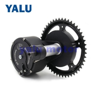 YALU 250W800W DIY горный велосипед BLDC Средний велосипед DC мотор конверсионный комплект с контроллером без обслуживания среднемоторный привод комп