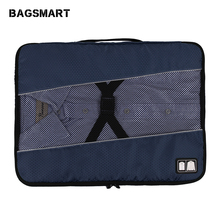 BAGSMART 19 Inch Lightweight Luggage Packing Bags Suit Bag Travel Clothing Storage Case Packing Cube Small Travel Bag For Shirts
