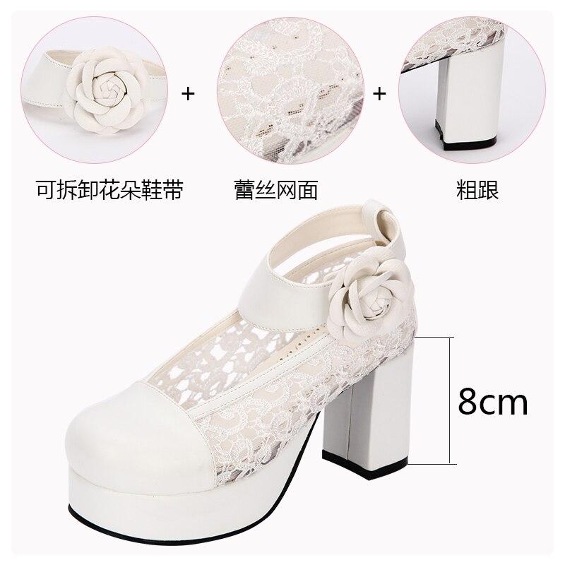Out Et Hauts Pu9860 Creusé Chaussures Net Princesse Douce Bande Simple Fleur Talons Lolita De Tissu Dentelle Beige noir À Large E2H9WYbeDI