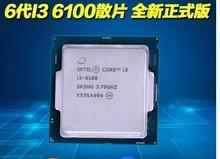 Intel Core i3 6100 I3 6100 3.7GHz 3M Cache Dual-Core 51W CPU Processor SR2HG LGA1151 free shipping