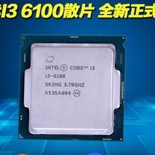 AMD APU A8 9600 CPU Processor Boxed with radiator Quad Core 3.1GHz Socket AM4 Desktop