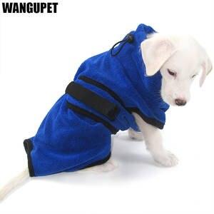 17abe88cfc WANGUPET Pet absorbent bathrobe cat bath towel Dog