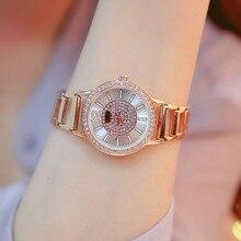 New Hot Chain Watch Rhinestone Scale Dial An Arabic Digital Metal Strap Gold Silver Rose Female Fashion & Casual