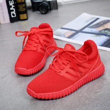 2016 Autumn new Coconut casual shoes net surface shoes couple breathable flat red shoes