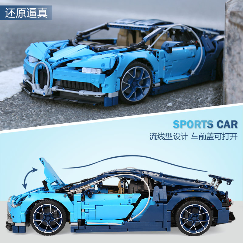 DHL Lepin 20086 Technic Series Toys Compatible with Blue Racing Car Set Building Blocks Bricks Kids Car Christmas birthday Gifts 21004 1157pcs technic series f40 sports car building blocks set bricks educational toys for kids gifts compatible with 10248