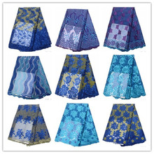 Royal blue French Laces Fabrics High Quality Tulle African Fabric For Wedding Nigerian Lace Materials
