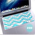 """Envío Libre Patrón de Onda de Silicona Suave Teclado Cubierta Protectora de La Piel Para Apple Macbook Pro 13 """"15"""" 17 """"Aire Retina 13"""""""
