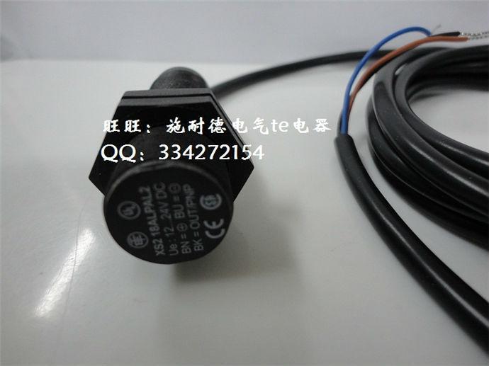 Proximity switch XS218ALPAL2 XS2-18ALPAL2 proximity switch xzcp0941l2 xzc p0941l2