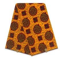 6 Yards Yellow Mitex Wax Print/ African Fabrics Kitenge/Pagnes/Tissues Africain/ Lapa/Chitenge YBGHL-75-9