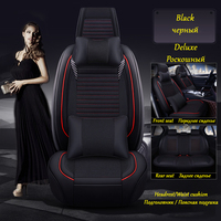 (Front+Rear) Leather car seat covers cushion For Hyundai SONATA SOLARIS TERAKAN TUCSON TRAJET VELOSTER VERNA I10 I20 I30 I40