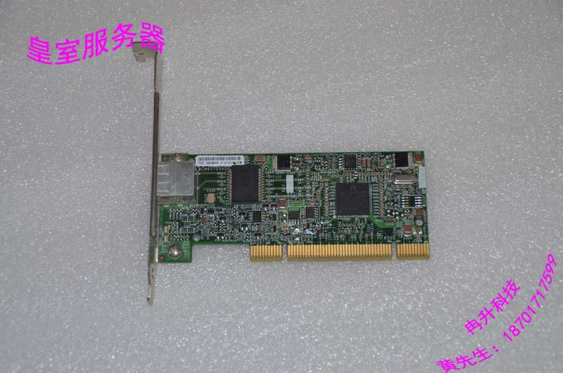 FOR HP Broadcom port the server network card PCI-x BCM5703 network adapter the hundreds of megabytes card