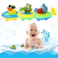 Bathing Toys For Children Swimming In The Water Baby Toys Bath Toys Outdoor Water Toys