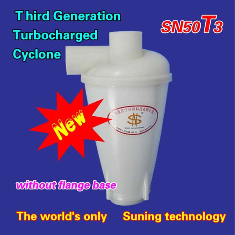 Cyclone SN50T3 (Third generation turbocharged cyclone----without flange base) 1 piece