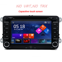 Capacitive Screen Two Din 7 Inch Car Radio For Seat Altea Leon Toledo VW Skoda Wifi