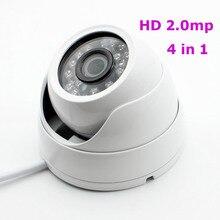 4w1 HD 1080p AHD TVI CVI CVBS 2mp bezpieczeństwa kamera telewizji przemysłowej kopuła na zewnątrz D/N 24IR diody UTC biały
