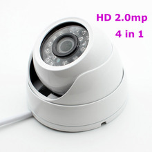 Caméra de sécurité dôme extérieur 4 en 1 HD 1080p AHD TVI CVI CVBS 2mp D/N 24IR led UTC blanc