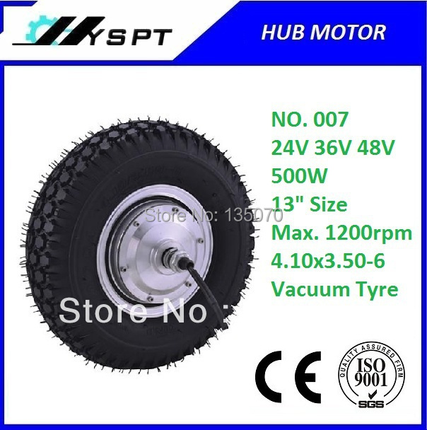 "13"" 13inch electric wheel BLDC motor electric"
