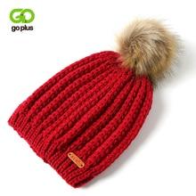 купить GOPLUS 2019 Winter Brand Fur Pompom Knitted Hat Women Fashion Hip hop Solid Skullies Beanies Female Cotton Thick Warm Caps Girl по цене 249.45 рублей