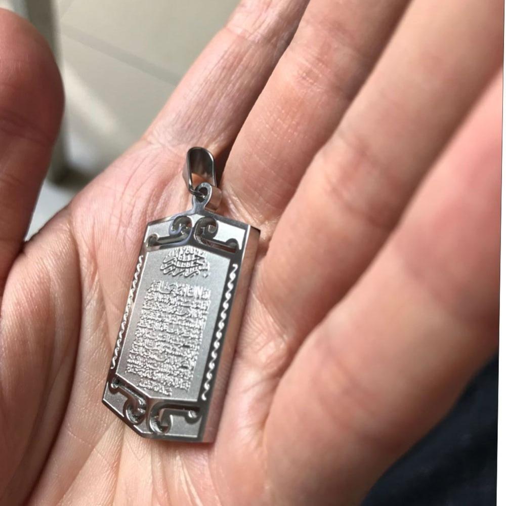 Image 4 - Muslim Allah AYATUL KURSI stainless steel  pendant  necklacePendants