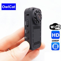Mini WiFi Camera 1080P HD IR Night Vision 940nm Invisible Home Security IP Camera CCTV Motion Detection Audio Phone BVCAM View