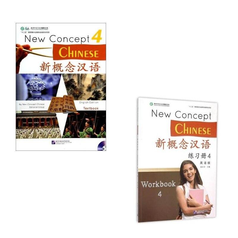 2 шт./лот новая концепция Китайский 4 (с CD) Китайский английских студентов рабочая тетрадь и учебник для иностранцев Учить китайский