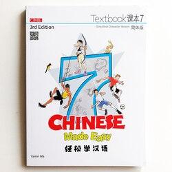 Hecho en China Easy 3rd edición Libro 7 libro de texto + libro de trabajo combinación versión en inglés y chino simplificado 2018-10-16