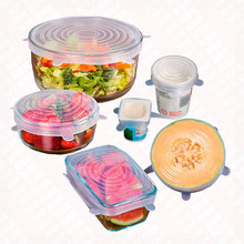 Горячая 6 шт. силиконовая готовка еда фрукты овощи крышка для хранения всасывающая крышка стрейч чаша Пробка Крышка всасывающий горшок покрытие для крышки