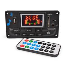 Многофункциональный Bluetooth MP3 аудио декодер APE без потерь плата с управлением через приложение EQ FM дисплей спектра для усилителей