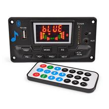 Multi Function Bluetooth MP3 Audio Lossless APE Decoder Board With APP Control EQ FM Spectrum Display For Amplifiers
