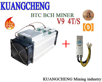 Free Shipping KUANGCHENG Mining industry BITMAIN V9 4TH with power 1800w AP188c PSU Asic Btc works at BCC btc pcc sha256 Recipe