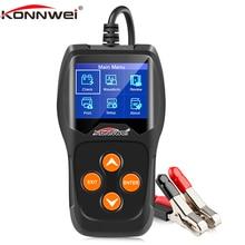 KONNWEI 12V Diagnostics Auto Car Scanner LCD Screen Diagnostic Tool 100 to 2000CCA Cranking Charging Battery Analyzer оригинальный автомобильный тестер аккумуляторной батареи autool bt360 12v digital analyzer 2000cca 220ah многоязычные устройства д
