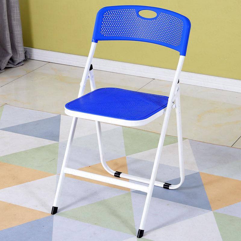 Folding Chair Stool Back Plastic Portable Simple Modern Creative Training Office Home Outdoor Gaming Armchair Save Space