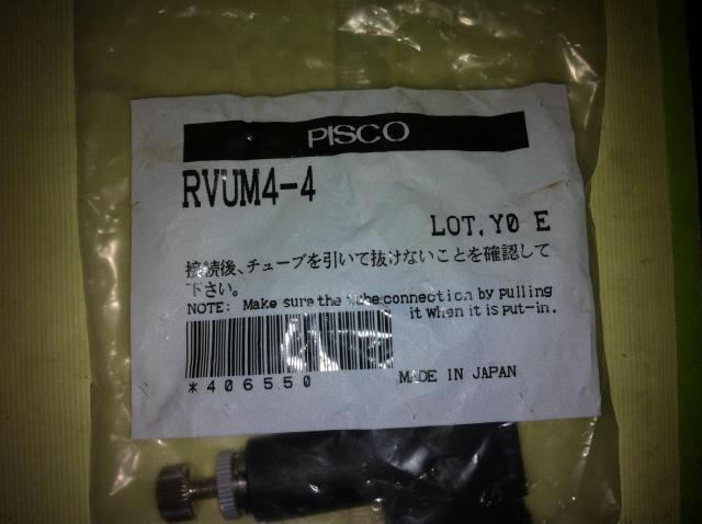 Japan's original PISCO with scale pressure relief valve RVUM4-4 13mm male thread pressure relief valve for air compressor