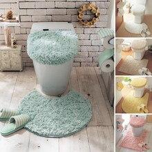 Housse de siège de toilette chaud dhiver, anneau de toilette, coussin de salle de bain, 3 pièces/ensemble, couleur unie