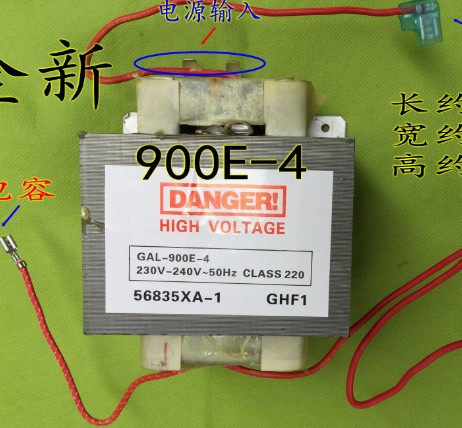 Genuine Parts 900W microwave oven transformers|microwave oven parts|parts microwave oven|microwave parts - title=