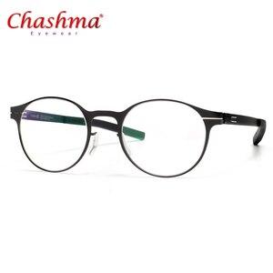 Image 1 - Wysokiej jakości unikalna konstrukcja IC markowe okulary rama mężczyźni i kobiety ultralekkie ultracienkie oprawki do okularów okulary na receptę