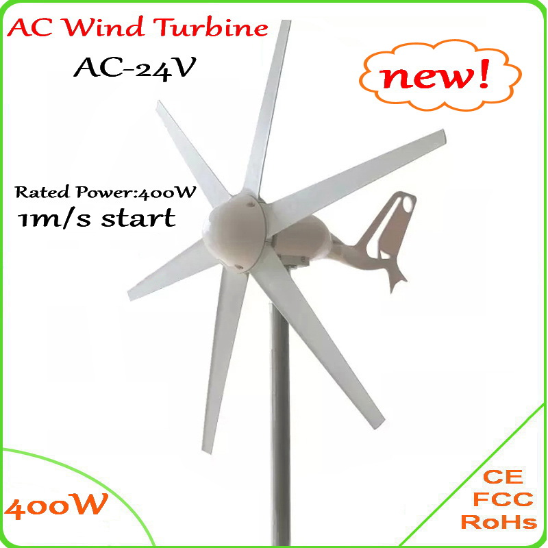 400W Wind Turbine Generator only 1m/s Small Start Wind Speed wind generator 24V 12V AC Three-phase output 6pcs Blades 12v or 24vdc 5 blades 400w wind turbine generator with built in rectifier module 2m s small start wind speed windmill